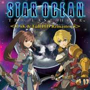 STAR OCEAN – THE LAST HOPE – Limited Digital Edition