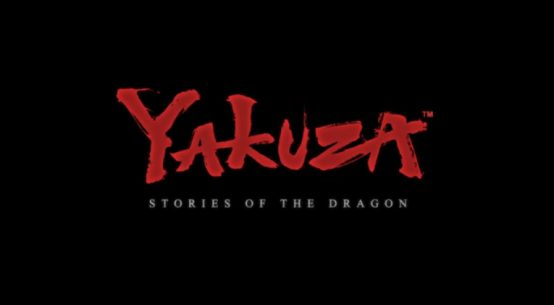 yakuza 6 stories of the dragon