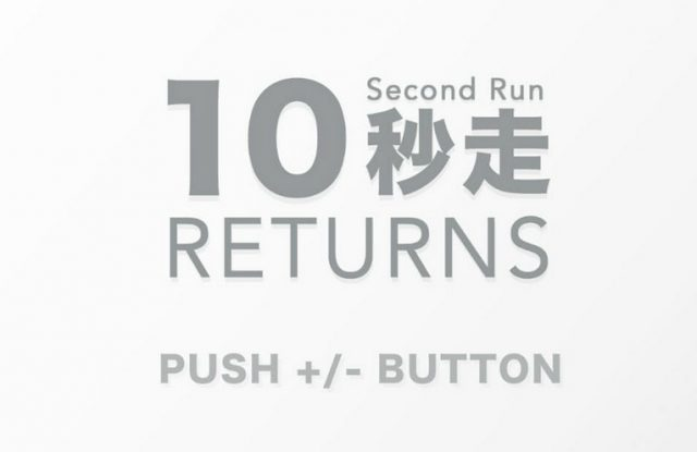 test 10 second run returns nintendo switch