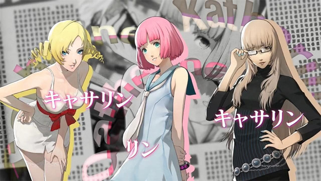 test catherine full body ps4
